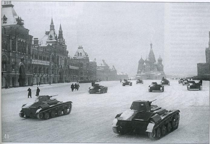 Танк Т-60 Парад на Красной площади 7 ноября 1941