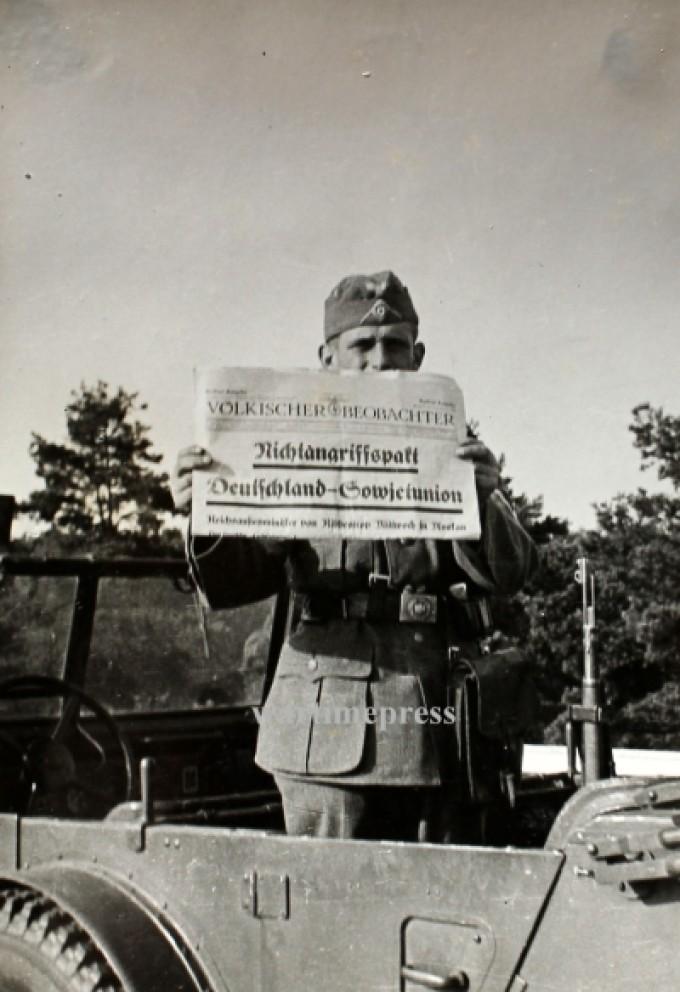 Кем ковалась победа? Враги и союзники о роли СССР во Второй мировой