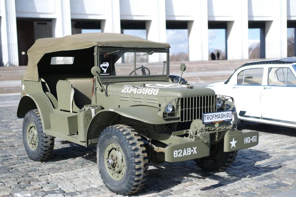 Дорогами славы Dodge WC57