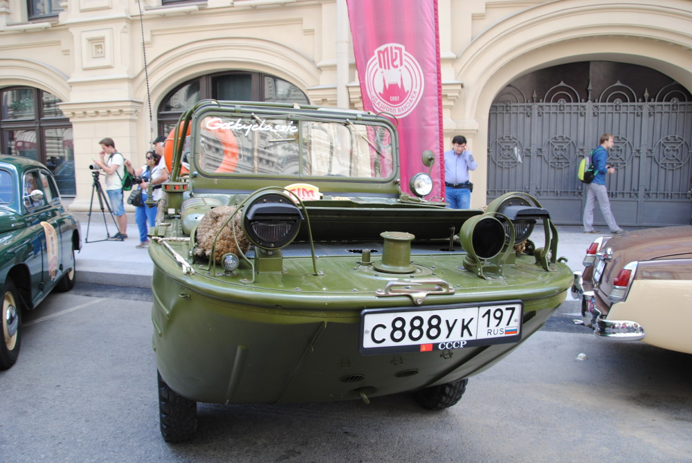 ГАЗ 46