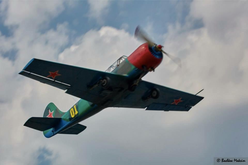 Як-52 Поле боя 2015