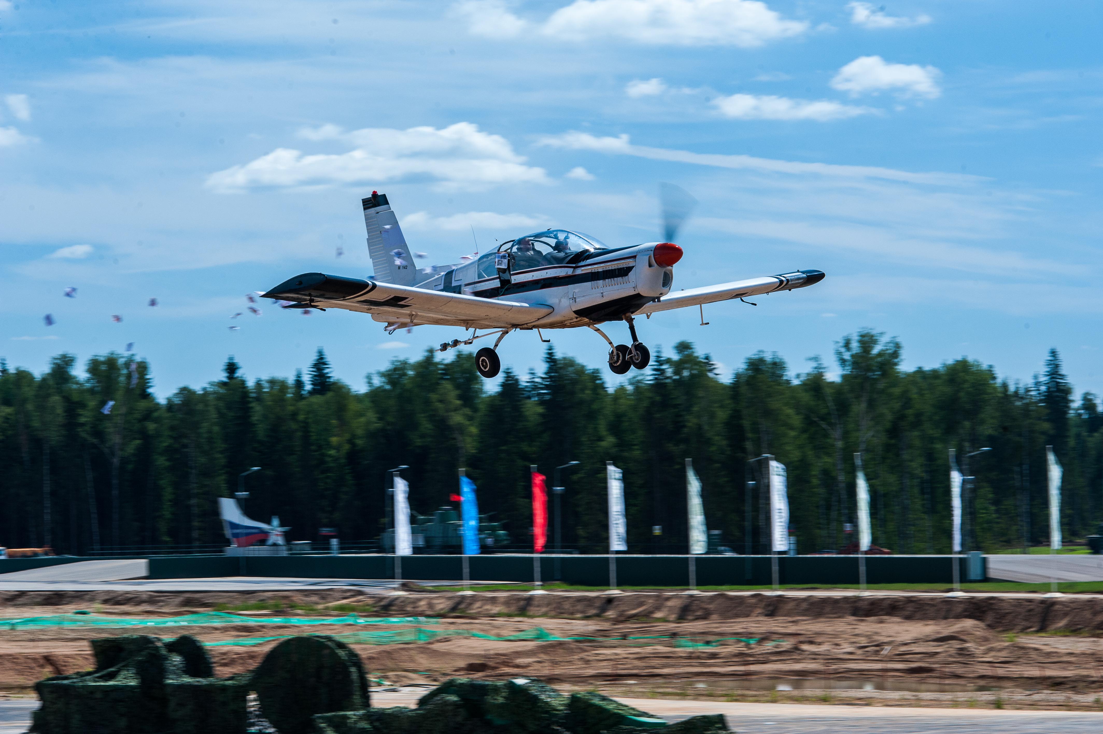 Самолет Парк Патриот